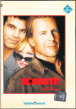 BANDITI ! DVD , cu BRUCE WILLIS, Romana, new films