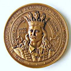 MEDALIE STEFAN CEL MARE DOMNUL MOLDOVEI EROI AI NEAMULUI IN FILME ROMANESTI - Medalii Romania