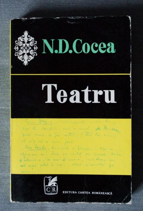 N. D. Cocea - Teatru (ediție îngrijită de Nicolae Florescu, tiraj 1000 ex.)