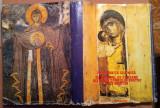 Pavecernita Cea Mica Cu Octoihul De Canoane Ale Maicii Domnului Nostru Hristos, Alta editura