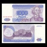 Transnistria 1000 ruble 1994 necirculata