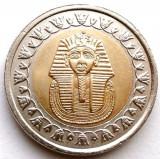 EGIPT , 1 POUND / 1 LIRA 2005 , MAGNETIC , PRIMUL AN DE BATERE !!!, Africa, Cupru-Nichel