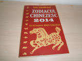 Zodiacul chinezesc 2014-Neil Somerville, ed Orizonturi, impecabila!
