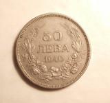 BULGARIA 50 LEVA 1940, Europa