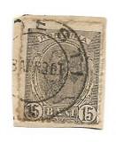 Spic de grau, 1898-1900, 15 bani, negru,  obliterat (4), Regi, Stampilat