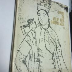 PAGINI DE VECHE ARTA ROMANEASCA - volumul 3 - Carte Istoria artei