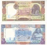 Bancnota Siria 50 si 100 Pounds 1998 - P107/108 - UNC ( set x2 bancnote )