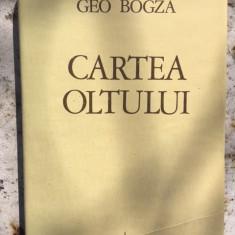 Geo Bogza, Cartea oltului (editie definitiva)