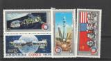 URSS program comun Soiuz Apollo cu SUA., Nestampilat