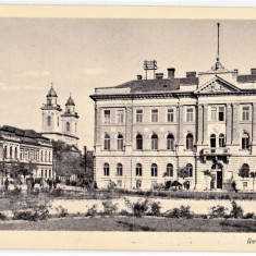 Cluj Kolozsvar sediul MAV, regionala CFR ilustrata animata, caruta 1940 - Carte Postala Transilvania dupa 1918, Necirculata, Printata, Cluj Napoca