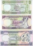 Bancnota Siria 5, 10 si 25 Pounds 1991 - P100-102 UNC ( set x3 bancnote )