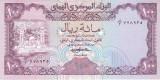 Bancnota Yemen 100 Rials (1979) - P21 UNC ( mai rara )