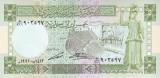 Bancnota Siria 5 pounds 1991 - P100e UNC