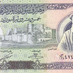 Bancnota Siria 25 Pounds 1991 - P102e UNC