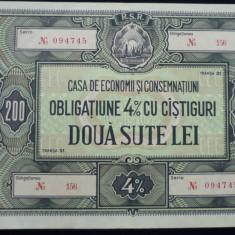 200 LEI OBLIGATIUNE R.S.R.
