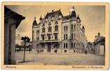 Cluj Kolozsvar,Camera de Comert si Industrie,actuala Prefectura ed 1910, Cluj Napoca, Necirculata, Printata