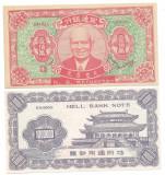 !!!  CHINA , HELLNOTE -  1.000.000 YUAN , NIKITA  HRUSCIOV  / CEA DIN SCAN