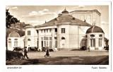 Cluj  Kolozsvar,Teatrul de vara,masini de epoca,ilustrata animata 1940, Necirculata, Printata, Cluj Napoca