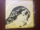 Marina voica zilele mama o romantica fata disc single vinyl 3 melodii muzica pop, VINIL, electrecord