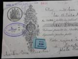 BILET LA ORDIN - CAMBIE - CATRE  CASSA PASTRARE ARAD - IND. TEXTILA ARAD - 1927