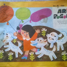 REVISTA ARICI POGONICI NR.5/1969 - Reviste benzi desenate