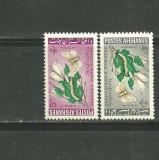 Afganistan 1963 - AGRICULTURA, VIERMI DE MATASE, serie nestampilata U17, Nestampilat