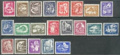 1960 Romania,LP 498-Uzuale-Domenii de activitate economica-MNH foto