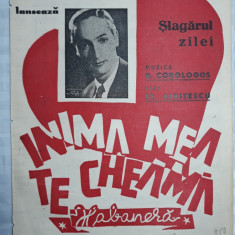 PARTITURA MUZICALA VECHE - INIMA MEA TE CHEAMA - MIRCEA PREOTESCU - G. COROLOGOS