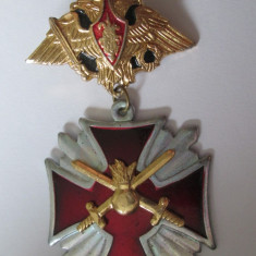 Insigna militara ruseasca din anii 90