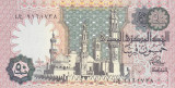 Bancnota Egipt 50 Piastres 1981 - P55 UNC