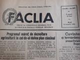 ZIARE VECHI - FACLIA - CLUJ - ANUL 1956 - ORGAN AL COMITETULUI REG. PCR CLUJ