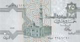 Bancnota Egipt 25 Piastres 1981 - P54 UNC