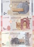 Bancnota Siria 50, 100 si 200 Pounds 2009 - P112-114 UNC ( set x3 bancnote )