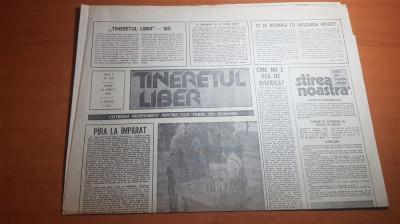 """ziarul tineretul liber 20 aprilie 1990-articolul  """"revolutia asa cum a fost ea"""" foto"""