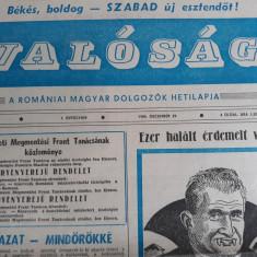 ZIARE VECHI -  VALOSAG - ANUL 1 NR 1 - 29 DECEMBRIE 1989 - LIMBA MAGHIARA