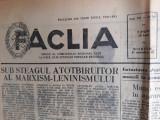 ZIARE VECHI - FACLIA - CLUJ - ANUL 1957 - ORGAN AL COMIT. REGIONAL PCR CLUJ