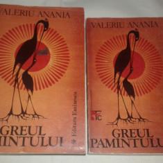 VALERIU ANANIA - GREUL PAMANTULUI o pentalogie a mitului romanesc Vol.1.2. - Carte Teatru