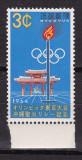 RyuKyu  1964  sport  olimpiada  MI 153     MNH  w49, Nestampilat