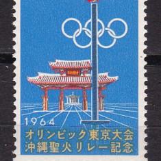 RyuKyu 1964 sport olimpiada MI 153 MNH w49 - Timbre straine, Nestampilat