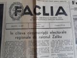 ZIARE VECHI - FACLIA - CLUJ - ANUL 1958 - ORGAN AL COMITETULUI REGIONAL PCR