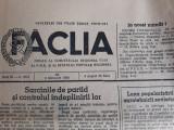 ZIARE VECHI - FACLIA - CLUJ - ANUL 1956 -ORGAN AL COM. REG. PMR SI AL SFAT. POP.