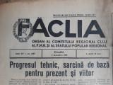 ZIARE VECHI - FACLIA  - 3 DECEMBRIE 1960 - CLUJ - ORGAN AL COM. REG. PCR CLUJ