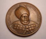 Medalie Vasile Lupu Domnul Moldovei 1907 Piesa de Colectie