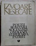 IZVOARE NESECATE'79(Virgil Huzum/Nichita Stanescu/Florin Mugur/Dimov/Mazilescu+)