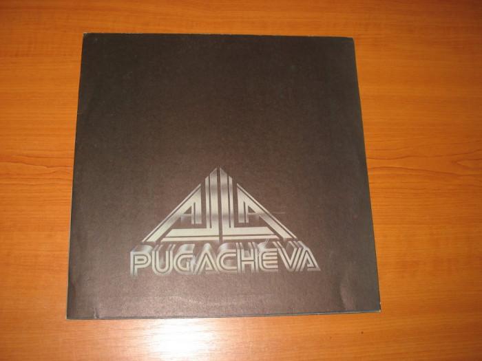 """Alla Pugacheva (disc vinil 12"""" LP vinyl pickup)"""