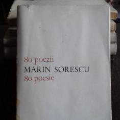 80 POEZII - MARIN SORESCU