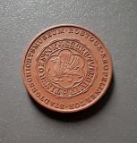 Medalie Germania - DDR - Muzeul de istorie Rostock - 1973