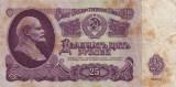 RUSIA 25 ruble 1961 VF-!!!