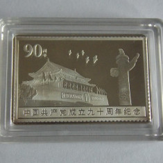 Lingou de argint -20 gr, puritate 999-China(5129)