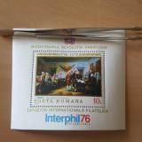 Romania neștampilate 1976 -  Michel 5 euro-Bicentenarul revoluției- coliță, Nestampilat